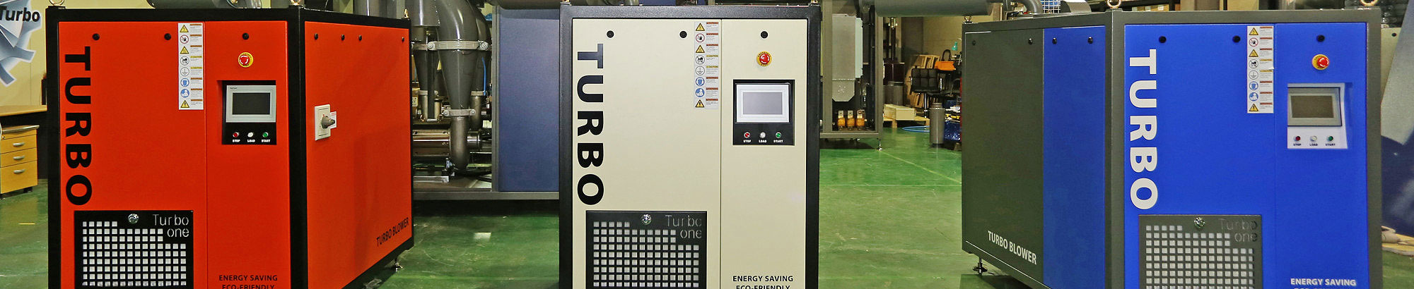 turbo banner